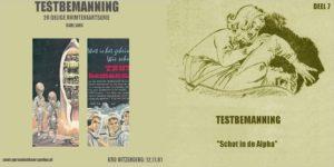 Testbemanning cd-hoesje deel 7