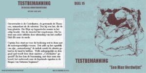 Testbemanning cd-hoesje deel 15
