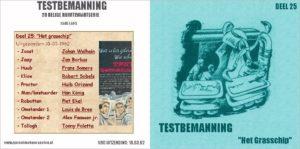 Testbemanning cd-hoesje deel 25