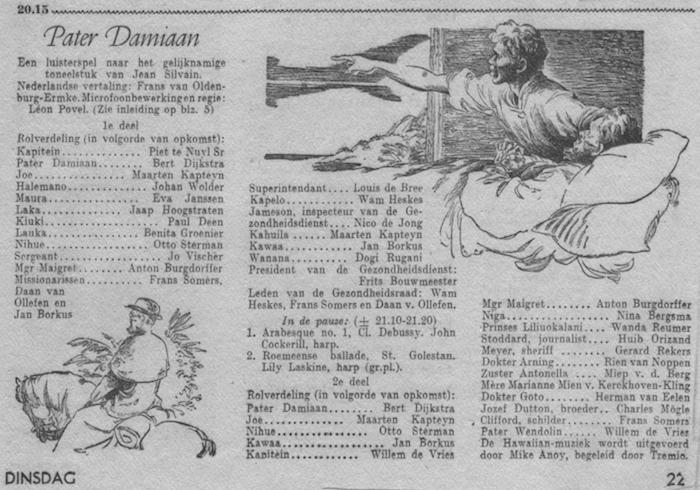 Datum uitzending: dinsdag 16-10-1951.