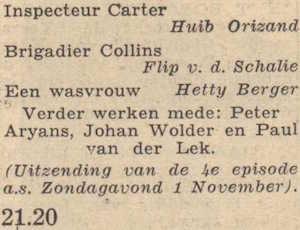 Deel 3 vervolg van de rolverdeling. (Mijn naam is Cox! (1953).