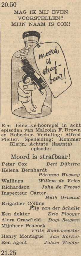 Deel 8. Mag ik mij even voorstellen? Mijn naam is Cox! (1953).