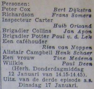 Deel 2 vervolg van de rolverdeling. (Mijn naam is Cox! (1956).