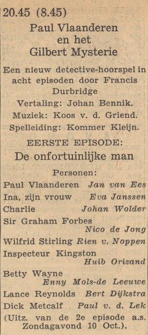 Rolverdeling deel 1. Paul Vlaanderen en het Gilbert mysterie.