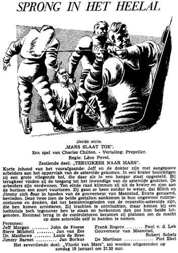 Deel 16. Aankondiging: Mars slaat toe
