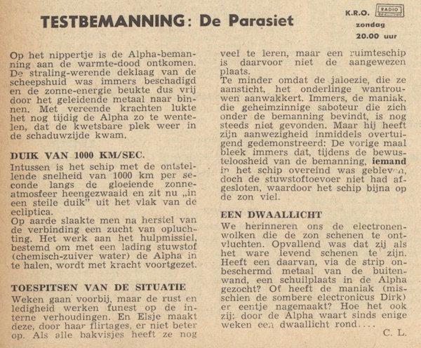 Deel 10. Aankondiging: Testbemanning informatie