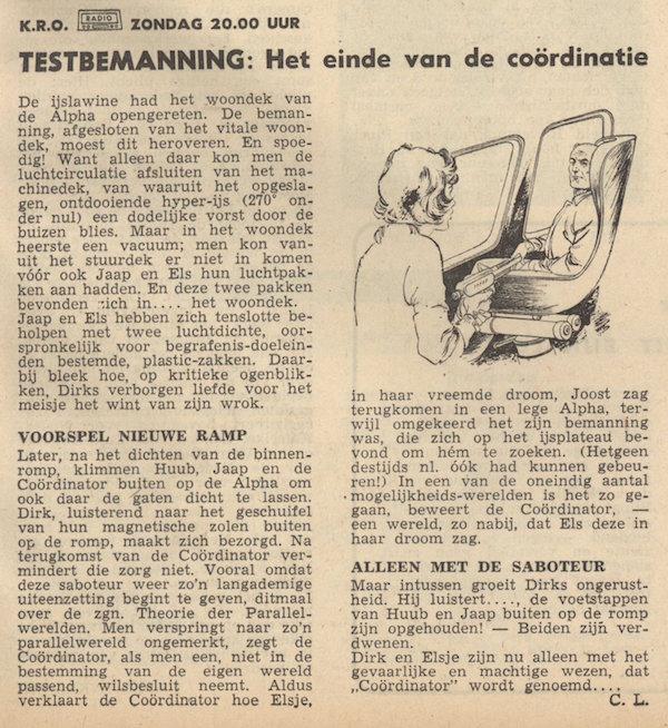 Deel 17. Aankondiging: Testbemanning informatie