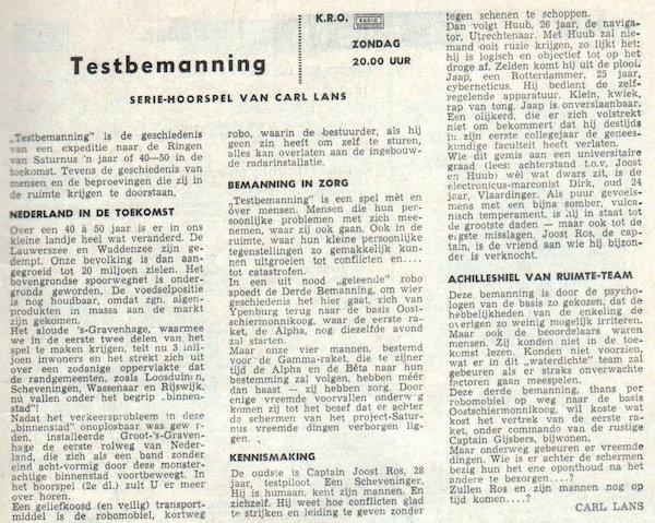 Aankondiging: Algemene informatie Testbemanning