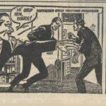 Paul Vlaanderen strip De Cordwell affaire 53