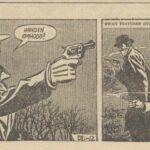 Paul Vlaanderen strip Het Q 40 mysterie 51
