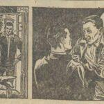 Paul Vlaanderen strip Het April Smith mysterie 16