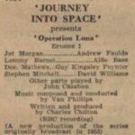 Operation Luna serie 01 - afl. 01 d.d. 26-03-1958